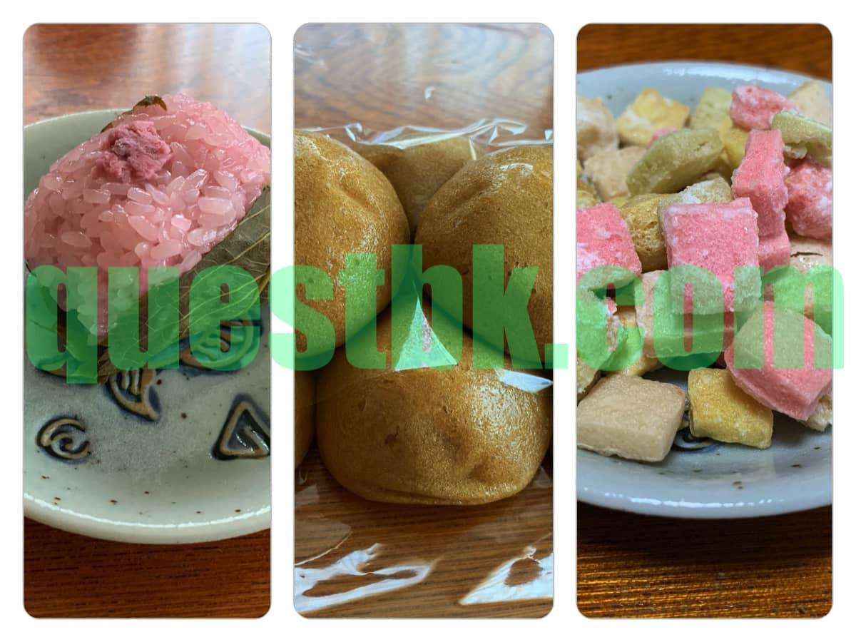 郷土菓子三種